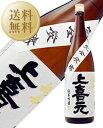 【今月の送料無料】 日本酒 地酒 山形 酒田酒造 上喜元 超辛 純米吟醸 1800ml