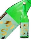 日本酒 地酒 山形 酒田酒造 上喜元 からくち 特別純米 1800ml