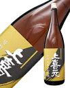 日本酒 地酒 山形 酒田酒造 上喜元 特別純米 山田錦 1800ml あす楽