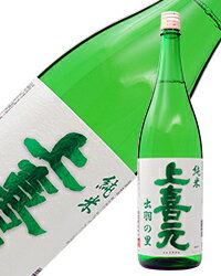 日本酒 地酒 山形 酒田酒造 上喜元 出羽の里 純米 1800ml
