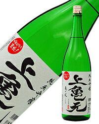 日本酒 地酒 山形 酒田酒造 上亀元 純米吟醸 亀の尾 1800ml