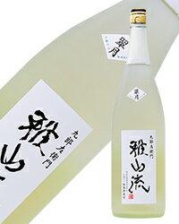 日本酒 地酒 山形 新藤酒造店 雅山流 翠月 純米大吟醸 無濾過 1800ml ※要クール便