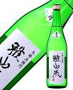 日本酒 地酒 山形 新藤酒造店 雅山流 葉月 純米吟醸 無濾過生酒 720ml