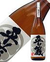 焼酎 宮崎 櫻乃峰酒造 平蔵 芋焼酎 白麹仕込み 25度 1800ml