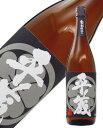 櫻乃峰酒造 平蔵 芋焼酎 黒麹仕込み 25度 1800ml