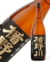 日本酒 地酒 山形 楯の川酒造 楯野川 純米大吟醸 本流 辛口 1800ml あす楽