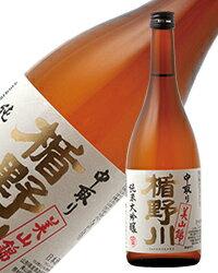 楯野川酒造純米大吟醸美山錦中取り720ml