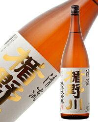 日本酒 地酒 山形 楯の川酒造 楯野川 純米大吟醸 清流 1800ml