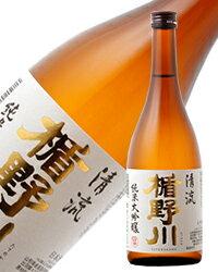 日本酒 地酒 山形 楯の川酒造 楯野川 純米大吟醸 清流 720ml