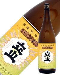 日本酒 地酒 富山 立山酒造 銀嶺 純米酒 1800ml