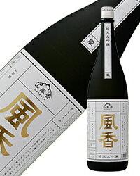 【あす楽】 日本酒 地酒 奈良 梅乃宿酒造 山風香 風香 純米大吟醸 1800ml