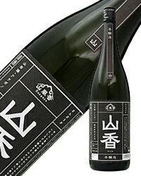 【あす楽】 日本酒 地酒 奈良 梅乃宿酒造 山風香 山香 本醸造 1800ml