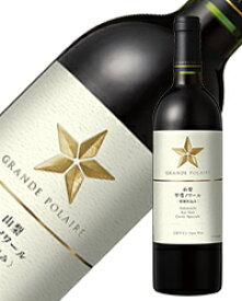 グランポレール 山梨甲斐ノワール 特別仕込み 2016 750ml 赤ワイン 日本