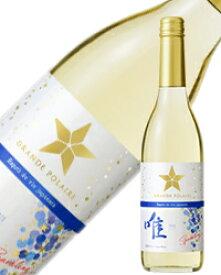グランポレール エスプリ ド ヴァン ジャポネ 唯 スパークリング 2018 600ml スパークリングワイン デラウェア 日本