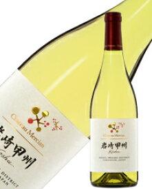 シャトー メルシャン 岩崎甲州 2017 750ml 日本ワイン