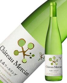 【包装不可】 シャトー メルシャン シャトー メルシャン 大森リースリング 2016 750ml 日本ワイン