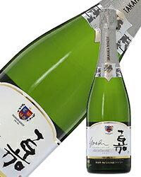 高畠ワイン 嘉 スパークリング シャルドネ NV 750ml