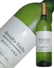 山梨マルスワイナリー シャトー マルス プレステージ 甲州 樽発酵 2017 750ml 日本ワイン