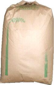 【送料無料】【精米料無料】新米 令和元年産 山梨県産あさひの夢 JA米 1等 玄米30kgx1袋 無洗米加工/保存包装 選択可