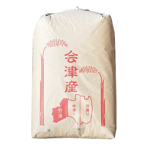【事業所配送(個人宅不可)】【精米料無料】おいしい もち米 令和2年産 会津米 ヒメノモチ 1等 玄米30kgx1袋 無洗米加工/保存包装 選択可
