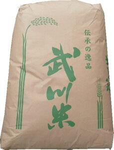 【まとめ買い】【精米料無料】新米 日本の名米100選 令和2年産武川米農林48号-ヨンパチ 小澤義章 監修 1等 玄米30kgx1袋 無洗米加工/保存包装 選択可