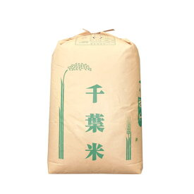 【送料無料】【精米料無料】30年産千葉県産あきたこまち 1等 玄米30kgx1袋 無洗米加工/保存包装 選択可