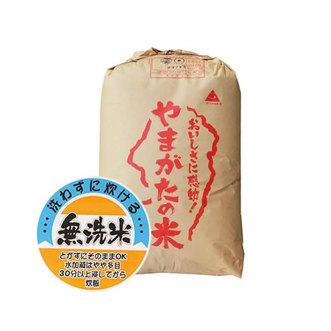 【送料無料】新米 【無洗米】もち米 30年産山形県産ヒメノモチ 精米30kg