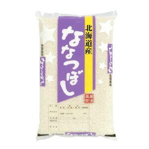 【まとめ買い】新米 「特A」受賞(昨年) 令和2年産 北海道産 ななつぼし 白米10kgx2袋 玄米/無洗米加工/米粉加工/保存包装 選択可