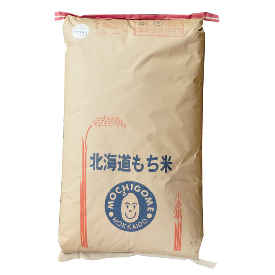 【送料無料】【精米料無料】新米 北海道の代表的もち米 30年産北海道産はくちょうもち JA米 1等 玄米30kgx1袋 無洗米加工/保存包装 選択可