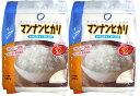 大塚食品のマンナンヒカリ1500gx2袋便利なチャック付きでリシール機能付き