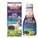 【送料無料】日清 アマニ油 (亜麻仁油) 脂肪酸 α-リノレン酸(オメガ3) 145gx6本 (1ケース)
