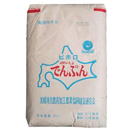 ホクレン ビホロ 馬鈴しょ 澱粉 でんぷん 25kg