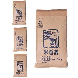 【事業所配送(個人宅不可)】★業務用★米粒麦 5kg x 4袋