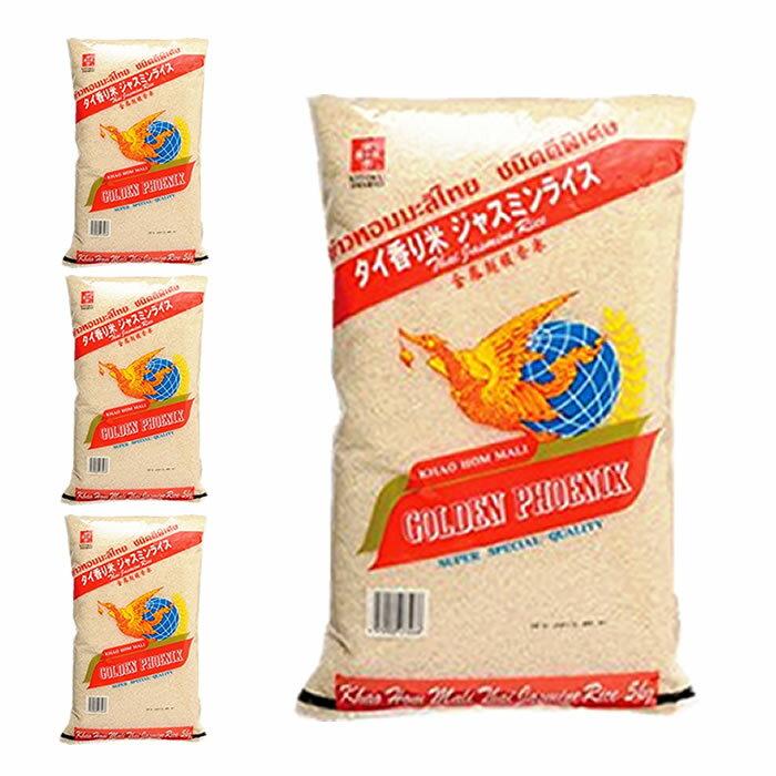 【送料無料】高級香り米(ジャスミン米)タイ米 5kg x 4袋