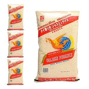 【まとめ買い】高級香り米(ジャスミン米)タイ米 5kg x 4袋