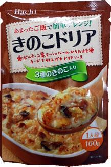 Hachi きのこドリア 160g ケース販売(24袋入)