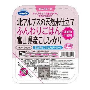 ☆ちょっとプレミアムなごはん☆ふんわりごはん富山県産こしひかり 200g×24個(1ケース)