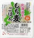 もち麦 ごはん パックご飯 北海道産ゆめぴりかと北海道産もち麦30% 180g×12