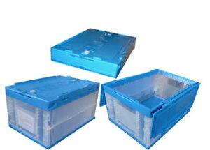 【便利で安い!!】 折りたたみコンテナ 「ふた付」 40L 乳白半透明/ブルー枠