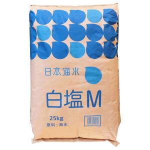 【事業所配送(個人宅不可)】★業務用★日本海水 白塩M(さぬき塩中粒)25kg