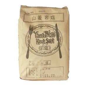 【まとめ買い】白松 山菱岩塩 20kg