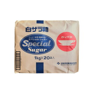【まとめ買い】白ザラ糖 1kg x 20袋 (メーカー指定不可)