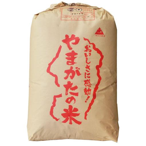 【送料無料】【精米料無料】新米 おいしいもち米 30年産山形県産ヒメノモチ 1等 玄米30kgx1袋 無洗米加工/保存包装 選択可