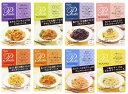 【送料無料】Hachi こだわりパスタソース(8種類セレクション) セットもらって嬉しい!!食べて楽しい!!贈答用に8種類選びました♪