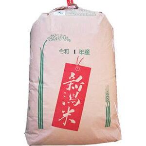 【まとめ買い】【精米料無料】特別栽培米 令和元年産 新潟県中越産コシヒカリ 2等 玄米30kgx1袋 無洗米加工/保存包装 選択可