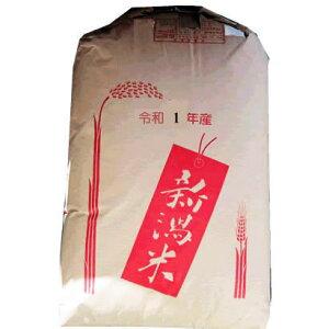 【送料無料】最高級もち米 令和元年産 新潟県産こがねもち 白米30kg 大型精米機精製済み
