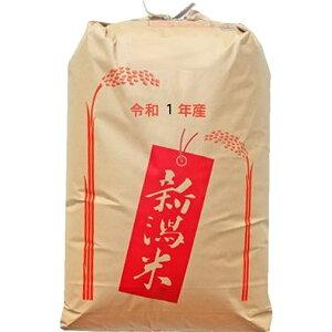 【事業所配送(個人宅不可)】【精米料無料】最高級 もち米 令和元年産 新潟県産 こがねもち 1等 玄米30kgx1袋 無洗米加工/保存包装 選択可