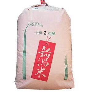 【まとめ買い】【精米料無料】新米 越後の米 令和2年産 新潟県産 こしいぶき 1等 玄米30kgx1袋 無洗米加工/保存包装 選択可