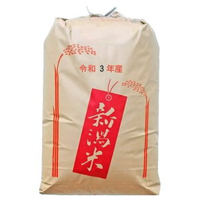 【予約販売】【まとめ買い】新米 【無洗米】もち米 令和3年産新潟県産わたぼうし 精米30kg