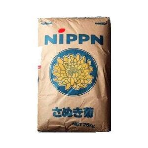【事業所配送(個人宅不可)】日本製粉 さぬき菊 25kg (代表的うどん用粉-中力粉) 小麦粉